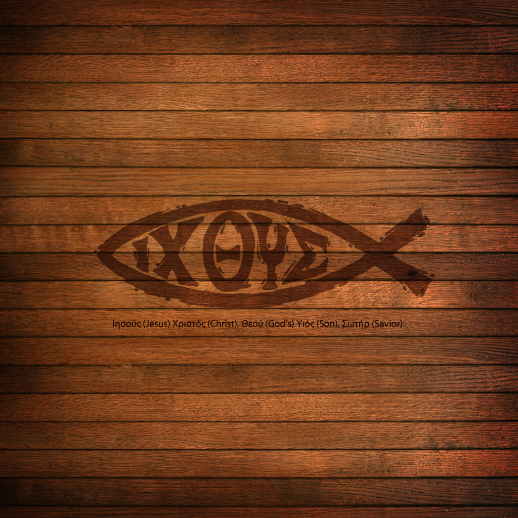 Jesus Fish Ichthys Ichthus Ipad Scripture Christian Bible Lock