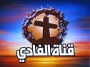 Alfady TV Channel Icon