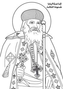 HH Pope Shenouda III 2