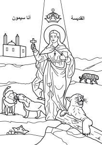 St Anna Simon