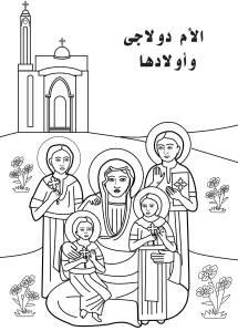 St Dolagy