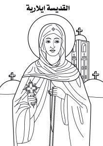 St Hilary
