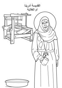 St Adriana