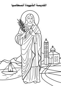 St Anastasia