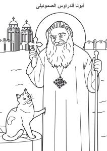 Fr Andrawas Samuel