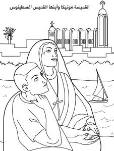 St Augustine & His Mother Monica