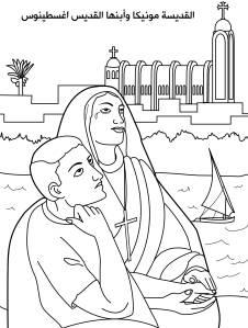 St Monica & Her Son Augostinos