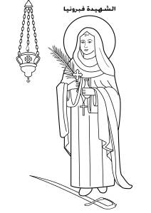 St Febronia