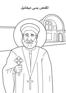 Fr Yassa Michael