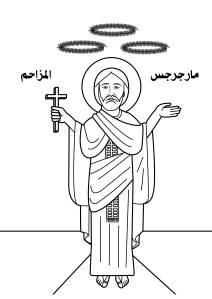 St George Elmozahem