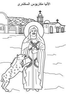 St Macarius of Alexandria