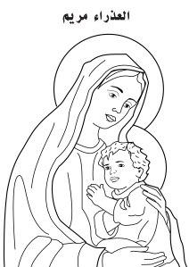 St Mary 2
