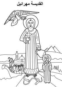 St Mohraeel