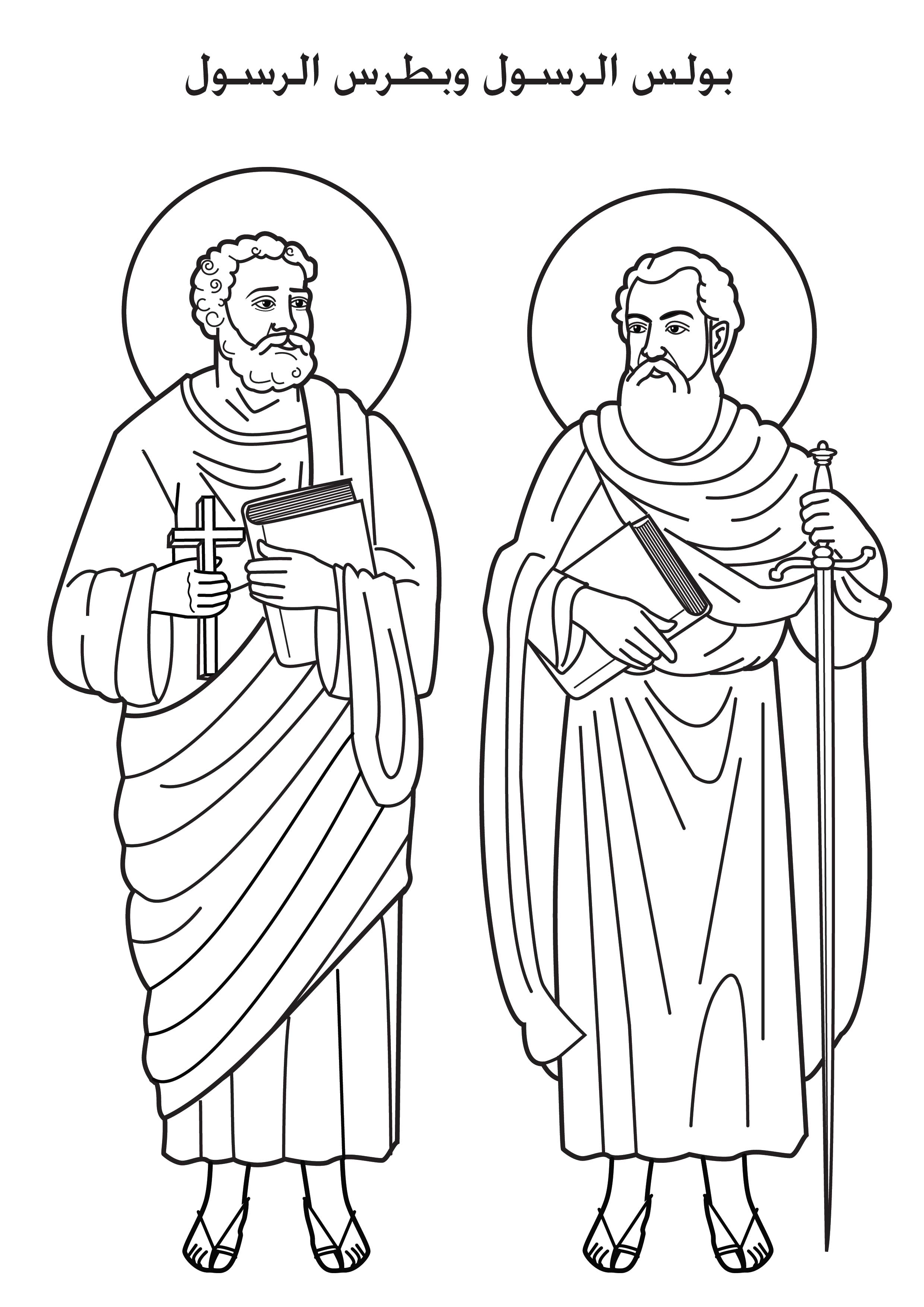 children coloring pages peter paul - photo#15