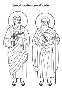 St Paul & St Peter