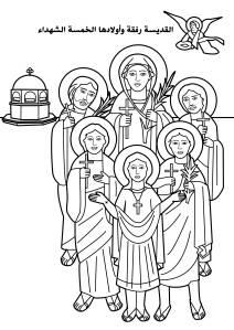 St Rebecca & her Five Childen