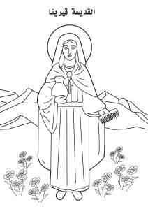 St Verena
